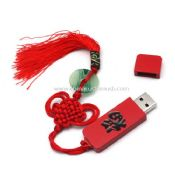 Traditional metal USB Flash Drive images
