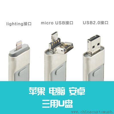 3 in 1 OTG Flash Drive for Both Androids and Apple IOS